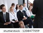 speaker at business conference...   Shutterstock . vector #1208477059