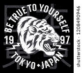 japanese tiger patch embroidery.... | Shutterstock .eps vector #1208490946