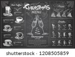vintage chalk drawing christmas ... | Shutterstock .eps vector #1208505859