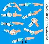 robot and human hands touching...   Shutterstock .eps vector #1208509966
