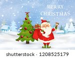 merry christmas. happy new year.... | Shutterstock .eps vector #1208525179