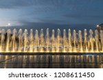 fountains at night in zagreb in ... | Shutterstock . vector #1208611450