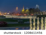 fountains at night in zagreb in ... | Shutterstock . vector #1208611456