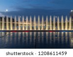 fountains at night in zagreb in ... | Shutterstock . vector #1208611459