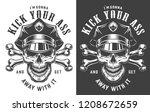 vintage policeman emblem... | Shutterstock .eps vector #1208672659