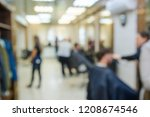 beauty salon and stylists in a... | Shutterstock . vector #1208674546