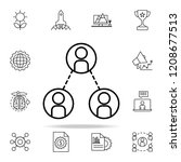 communication of personnel icon.... | Shutterstock .eps vector #1208677513