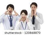 businessman  businesswoman ... | Shutterstock . vector #120868870
