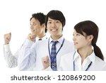 businessman  businesswoman ... | Shutterstock . vector #120869200