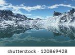 cold mountain sea | Shutterstock . vector #120869428