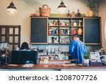 coffee shop bar counter cafe... | Shutterstock . vector #1208707726