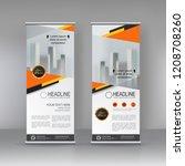 roll up banner stand brochure...   Shutterstock .eps vector #1208708260