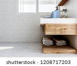 3d rendering  the sink in the...   Shutterstock . vector #1208717203