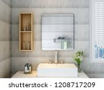 3d rendering  the sink in the...   Shutterstock . vector #1208717209