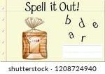 spell english word bread... | Shutterstock .eps vector #1208724940