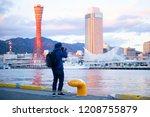 a man traveler   photographer... | Shutterstock . vector #1208755879