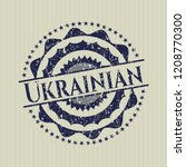 blue ukrainian distress grunge... | Shutterstock .eps vector #1208770300
