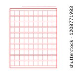 squared manuscript icon paper... | Shutterstock .eps vector #1208771983