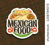 vector logo for mexican food ... | Shutterstock .eps vector #1208784073