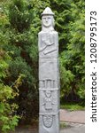 the zbruch idol  sviatovid is a ... | Shutterstock . vector #1208795173