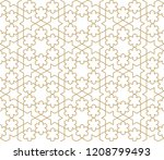 pattern with crossing lines and ... | Shutterstock .eps vector #1208799493