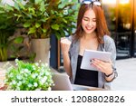 portrait successful... | Shutterstock . vector #1208802826