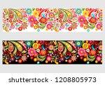 seamless summery floral border...   Shutterstock . vector #1208805973