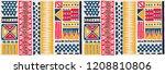 tribal vector ornament.... | Shutterstock .eps vector #1208810806