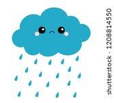 cute cartoon kawaii dark cloud...   Shutterstock .eps vector #1208814550