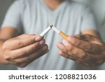 man refusing cigarettes concept ... | Shutterstock . vector #1208821036