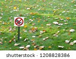 outrageous sign not to walk on... | Shutterstock . vector #1208828386