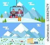ski resort holidays skier... | Shutterstock . vector #1208829679