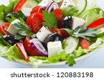 Greek Salad With Feta  Cherry...