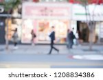 abstract blurred background of...   Shutterstock . vector #1208834386