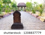 boundary marker of a temple  | Shutterstock . vector #1208837779