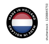 made in holland badge. made in... | Shutterstock .eps vector #1208845753