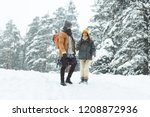 happy young couple of hikers... | Shutterstock . vector #1208872936