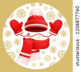 warm 3 pieces set winter red... | Shutterstock .eps vector #1208877760