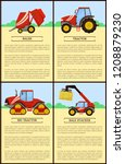 tractor and baler agricultural...   Shutterstock .eps vector #1208879230