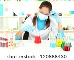 young scientist in  laboratory | Shutterstock . vector #120888430