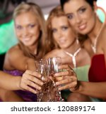 clinking glasses  celebrating... | Shutterstock . vector #120889174