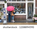 delft  netherlands   25 august  ... | Shutterstock . vector #1208894590