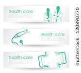 medical headers   vector... | Shutterstock .eps vector #120890770