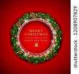 vector holiday illustration for ... | Shutterstock .eps vector #1208907829