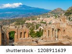ruins of the ancient greek...   Shutterstock . vector #1208911639