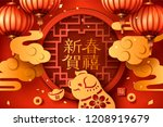 year of the pig paper art... | Shutterstock . vector #1208919679