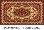 persian carpet texture.... | Shutterstock .eps vector #1208922283