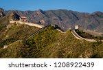 beijing   china   october 11th... | Shutterstock . vector #1208922439