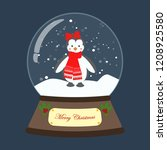 christmas snow globe with... | Shutterstock .eps vector #1208925580
