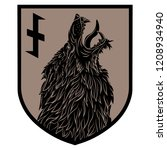 Design Patch. Heraldic Shield...